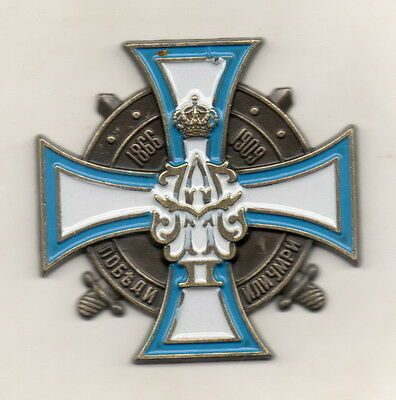 Magnet sign of the end of the Kazan military school, WW1