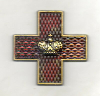 Magnet Red Cross sign, WW1