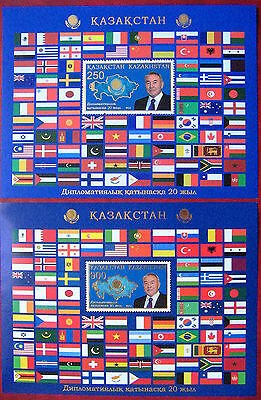 Kazakhstan  2013 20th  Anniver. of Establishment Diplomatie Relations  2M/S  MNH