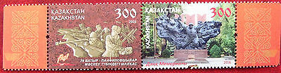 Kazakhstan  2016  WW 2   Battle of  Moscow   2 v  MNH