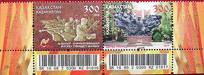 Kazakhstan  2016  Word  War 2.   Battle of  Moscow   2 v  MNH