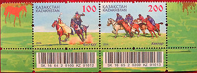 Kazakhstan  2016  National  Games. Horses  2 v  MNH