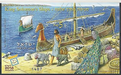 ISRAEL 2016 STAMP SHEET IMPERFORATE 'KING SOLOMON'S SHIPS'.MNH- LTD No.EDITION