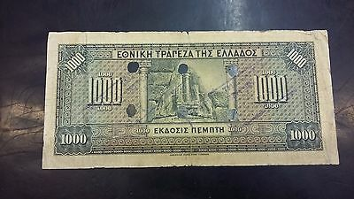 GREECE - 1000 Drachmas 1926 Βanknote *Cancelled Stamped Variety 1941* EN VEROIA