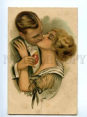 169846 Russia EASTER Kiss of Lovers EGG by TABURIN vintage PC