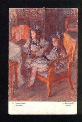 044487 Twin Sisters by PASTERNAK vintage Russian RED CROSS PC
