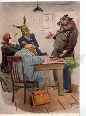 153141 Dressed WOLF Donkey GOOSE by GERASIMOV old Russian PC