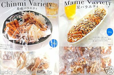 Japan OTSUMAMI Squid Scallop Cutlet Chocolate Rice Cracker Peanuts Party Snack
