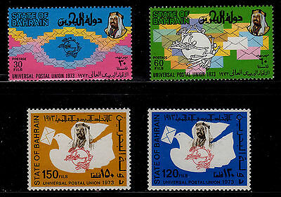 Bahrain Sc. #200 to 203 MNH Bahrain's Admission into the UPU