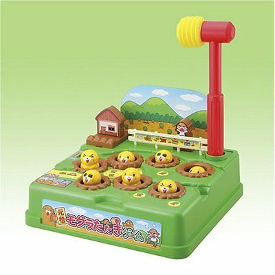 Action Game Whack-A-Mole Bashing Bandai Party Games from Japan New