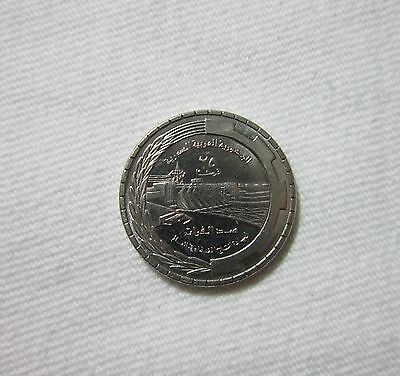 Syria. 25 Piastres, 1976. F.a.o. Uncirculaed.