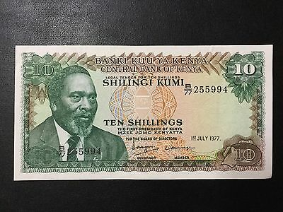 1977 Kenya Paper Money - 10 Shillings Banknote !