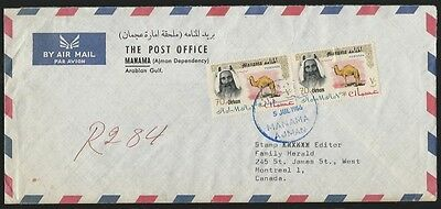 UAE | Manama | Ajman 1966 Cover to Canada with Manama 1st issue SG 2 in PAIR
