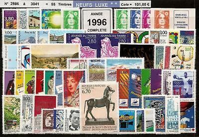 FRANCE Année COMPLETE 1996 - NEUF ** LUXE - 55 Timbres