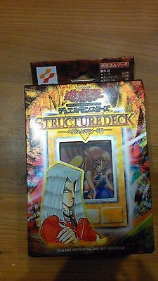 Yugioh Japanese starter deck Pegasus sealed with promo cards inside