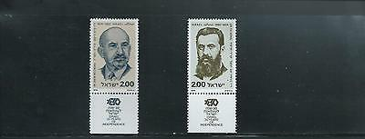 Israel 1978 Historical Personalities (2nd series) with tabs SG 721/2 MUH