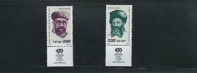 Israel 1978 Historical Personalities (3rd series) with tabs SG 725/6 MUH