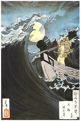 Japanese Boats Sea Storm Scene Woodblock Vintage Reproduction A3 Print