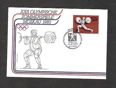 First Day Cover Envelope.  1980 Moscow Olympic Games.