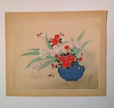 Asian signed original painting on silk/fabric still life vase and flowers