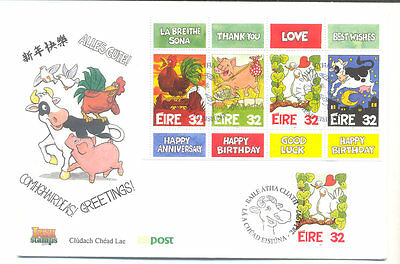 Ireland Greeting pane 1997 + single value-FDC - farm Animals-Rooster-Birds