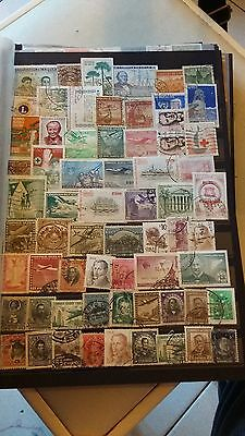 62 timbres du Chili (Lot4)