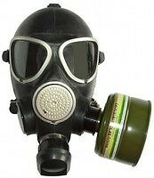 Russian GENUINE  Gas Mask respirator Gp-7VM/GP-7 2016 year, new all size's