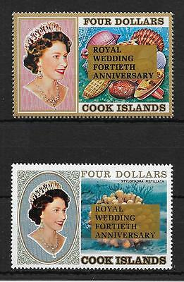 Cook Is: 1987 Royal Ruby Wedding Set, Mnh, 7038