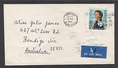 Honk Kong Qeii $1.30 On Comm Cover To Australia 1972