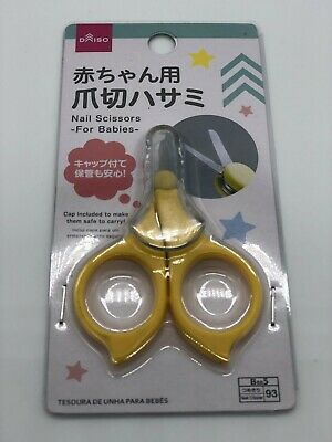 Daiso Japan Nail scissors for baby use Nail clipper with cap ship from Japan