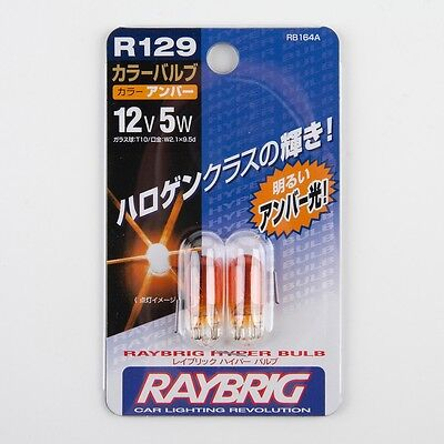 Raybrig of Japan SL71 8X29mm 10X31mm 12V 0.5W 6300K White LED Dome Light Bulb