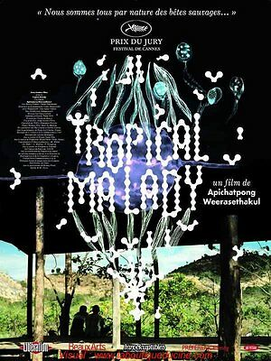 TROPICAL MALADY Affiche Cinéma / Movie Poster Apichatpong Weerasethakul 160x120