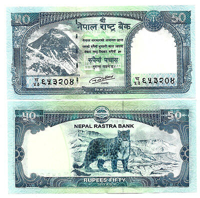 Nepal 50 Rupees 2015 (2016) New Sign Unc P 72