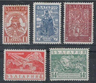 BULGARIA 1935 Mausoleo del Re Ladislas III 5v MH*