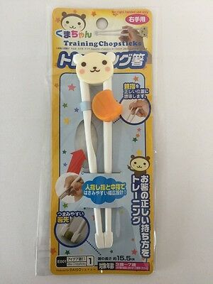 F/S Daiso Japan Training Chopsticks for right handed use only 4984343824775