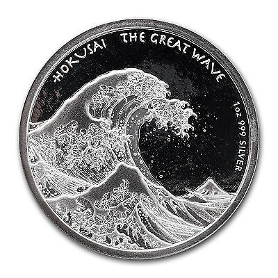 2017 Fiji 1 oz Silver Great Wave BU - SKU #104137