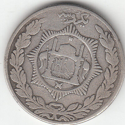 1331 Afghanistan One Rupees Silver Mir Habib Ulah Coin
