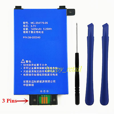 """OEM New Battery 58-000049 For Amazon Kindle PaperWhite 2nd Gen 6"""" 2013 DP75SDI"""