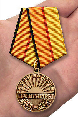 Russian Medal Order - War In Syria - For Liberation Of Palmira + Doc - Low Price