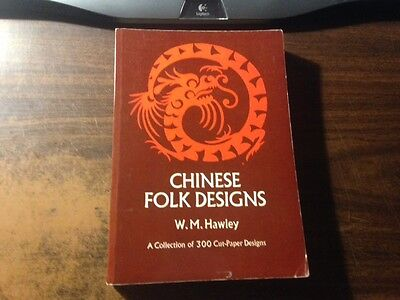 Pictorial Archive: Chinese Folk Designs : A Collection of 300 Cut-Paper...