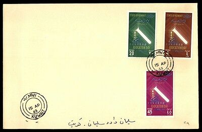 Kuwait 1963 Education Day Set On First Day Cover FDC