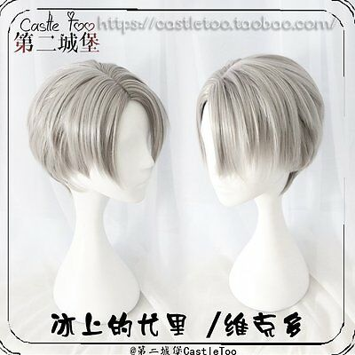Anime Yuri!!! on Ice Viktor Nikiforov Cosplay Full Wig Straight Hair Short  Wig