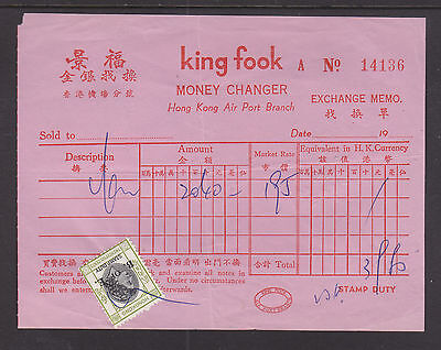 HONG KONG  STAMP DUTY B. OF E.  25c  ON DOCUMENT