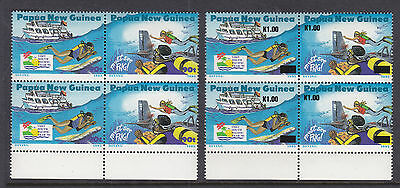 Png Error: 1995 Tourisim With Missing Overprint. In Block Of 4 Rare!!!!!!