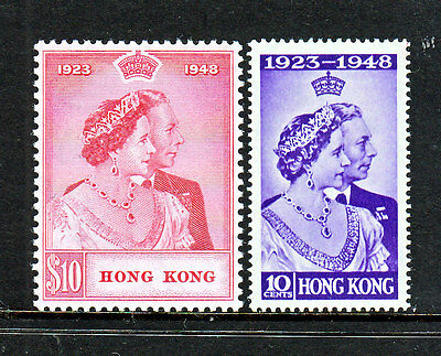 Hong Kong 1948 Silver Wedding Set *******mh********