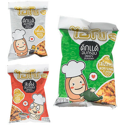 Hiso Crispy Silkworm High Protein Non Fried Healthy Snack Ready to Eat 15g