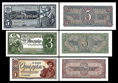 * * * 1, 3, 5 Rubles - Issue 1938 - 3 Russian Banknotes - 11 * * *