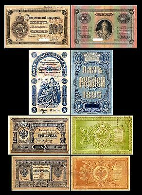 * * * 1 - 1.000 Rubles - Issue 1895 - 1896 - 4 Russian Banknotes - 50 * * *