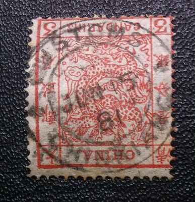 China Large Dragon 3 Candarins Date Stamp: (CHINKIANG CUSTOMS JUNE 1881) !!