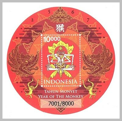 Indonesia 2016 - Souvenir Sheet Revision Chinese Lunar Year Of The Monkey - Mnh